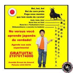 Fale Japonês