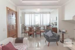 Apartamento à venda com 3 dormitórios em Minas brasil, Belo horizonte cod:254692