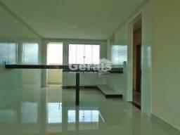 Apartamento para aluguel, 3 quartos, 1 suíte, 1 vaga, CHANADOUR - Divinópolis/MG