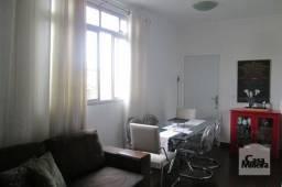 Apartamento à venda com 3 dormitórios em Jardim américa, Belo horizonte cod:208090