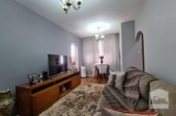 Título do anúncio: Apartamento à venda com 2 dormitórios em Cidade jardim, Belo horizonte cod:342685