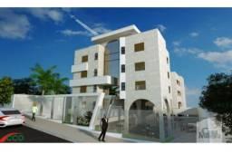 Apartamento à venda com 3 dormitórios em Alto caiçaras, Belo horizonte cod:277278