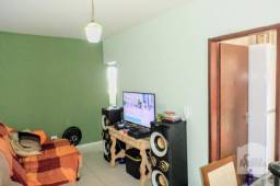 Apartamento à venda com 3 dormitórios em Caiçara-adelaide, Belo horizonte cod:265680