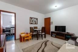 Apartamento à venda com 3 dormitórios em Dona clara, Belo horizonte cod:265823
