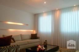 Casa à venda com 5 dormitórios em Paquetá, Belo horizonte cod:16063