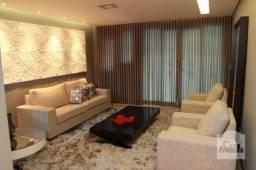 Casa à venda com 4 dormitórios em Dona clara, Belo horizonte cod:12215