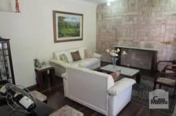Casa à venda com 4 dormitórios em São luíz, Belo horizonte cod:13126