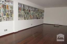 Apartamento à venda com 4 dormitórios em Lourdes, Belo horizonte cod:107216
