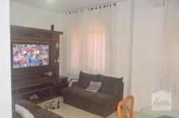 Casa à venda com 3 dormitórios em Santa cruz, Belo horizonte cod:15138