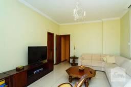 Apartamento à venda com 3 dormitórios em Caiçara-adelaide, Belo horizonte cod:222194