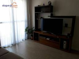 Apartamento com 3 dormitórios para alugar, 90 m² por R$ 1.300,00/mês - Jardim das Indústri