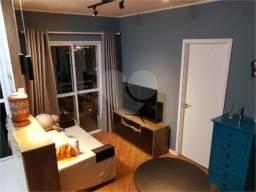 Apartamento à venda com 1 dormitórios em Barra funda, São paulo cod:170-IM474609