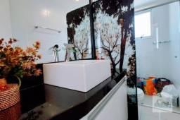Apartamento à venda com 1 dormitórios em Prado, Belo horizonte cod:257942