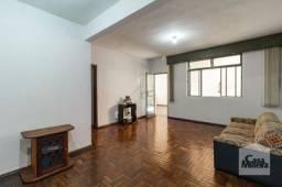 Apartamento à venda com 3 dormitórios em Caiçaras, Belo horizonte cod:277389