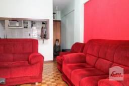 Apartamento à venda com 3 dormitórios em Santa efigênia, Belo horizonte cod:220025