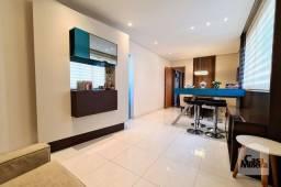 Título do anúncio: Apartamento à venda com 3 dormitórios em Santa efigênia, Belo horizonte cod:342391