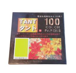 Bloco de origami 7,5x7,50 cm
