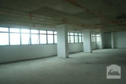 Escritório à venda em Vila da serra, Nova lima cod:223268