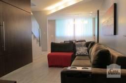 Apartamento à venda com 3 dormitórios em Estoril, Belo horizonte cod:224525