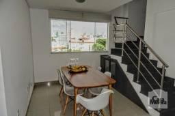Apartamento à venda com 4 dormitórios em Caiçaras, Belo horizonte cod:242911