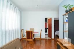 Título do anúncio: Apartamento à venda com 2 dormitórios em Rio branco, Belo horizonte cod:345594