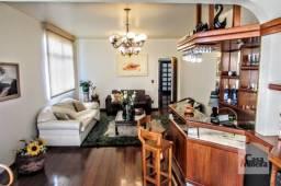 Apartamento à venda com 4 dormitórios em Cidade nova, Belo horizonte cod:229094