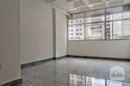 Escritório à venda em Savassi, Belo horizonte cod:208065