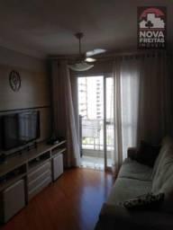Apartamento à venda com 2 dormitórios cod:AP4412