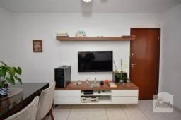 Apartamento à venda com 2 dormitórios em Jardim américa, Belo horizonte cod:273602