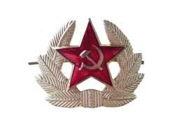 Pin URSS