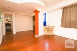Título do anúncio: Apartamento à venda com 3 dormitórios em Santa efigênia, Belo horizonte cod:344917