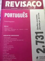 Livro Revisaço Português Comentado