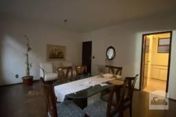 Apartamento à venda com 2 dormitórios em Sion, Belo horizonte cod:265163