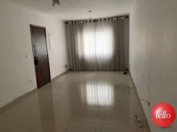 Título do anúncio: Casa para alugar com 4 dormitórios em Tucuruvi, São paulo cod:231380