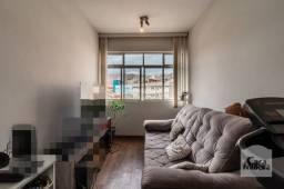 Título do anúncio: Apartamento à venda com 3 dormitórios em Santa efigênia, Belo horizonte cod:346289