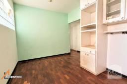 Título do anúncio: Apartamento à venda com 3 dormitórios em Novo são lucas, Belo horizonte cod:346248