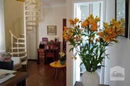Apartamento à venda com 4 dormitórios em Santa efigênia, Belo horizonte cod:266022