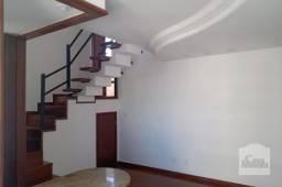 Apartamento à venda com 1 dormitórios em Lourdes, Belo horizonte cod:269732
