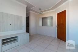 Apartamento à venda com 3 dormitórios em Sagrada família, Belo horizonte cod:266037
