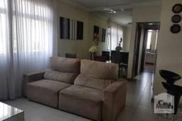 Apartamento à venda com 3 dormitórios em Dona clara, Belo horizonte cod:255230