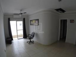 Apartamento à venda com 2 dormitórios em Jd botanico, Ribeirao preto cod:27821