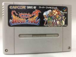 Breath of Fire -  Super Famicom