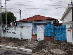 Terreno à venda, 250 m² por R$ 520.000 - Jardim Vila Formosa - São Paulo/SP
