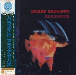 Black Sabbath - Paranoid - 02 CDS + DVD