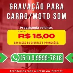 Título do anúncio: Propaganda Para Carro de Som, Vinhetas, Locutor, Locuções, Publicidade, Vinhetas