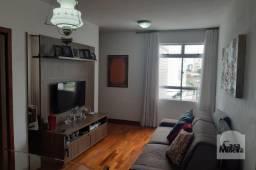 Apartamento à venda com 2 dormitórios em Caiçaras, Belo horizonte cod:264176
