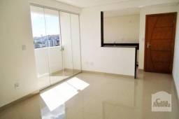 Apartamento à venda com 2 dormitórios em Cinqüentenário, Belo horizonte cod:249438