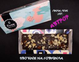 Brownie Fudge Fit ArtPOP chocolate 70% - 14,90