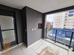 Edifício Champagnat 2540 | Apartamento com 2 dorm | 65m² privativos | Bigorrilho