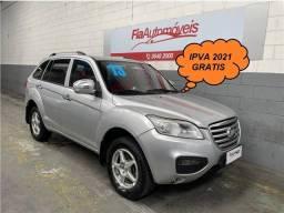 LIfan X60 2013 Completo Manual Gasolina //Financio Sem Entrada //Aceito Troca